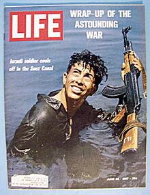 1967-06-23 LIFE