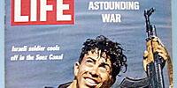 23 June 1967