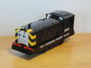 Trackmaster Mavis