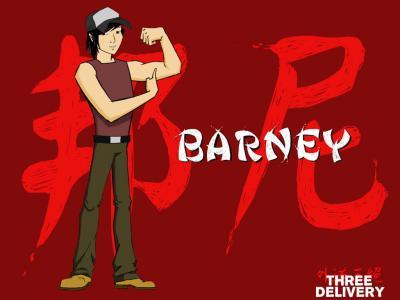 File:Barney2.jpeg