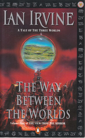 File:The Way Between the Worlds.jpg