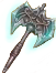 File:Axe.png