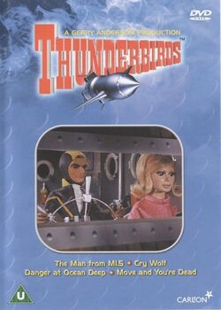 Thunderbirds5DVD