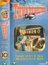 Thunderbirds10VHS