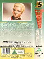 Tb-channel5-VHS-6-back
