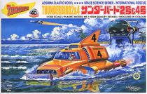 Shigeru-tb4