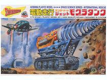 TB-Komatsuzaki-mole
