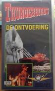 TDA-Dutch-VHS