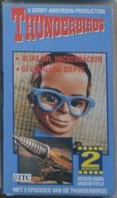 Dutch-VHS-Intertoys