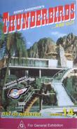 FILMPAC-VHS-14