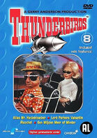 Carlton-DVD-Dutch-8