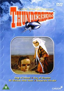Thunderbirds2DVD