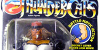 LJN Toyline: Grune the Destroyer