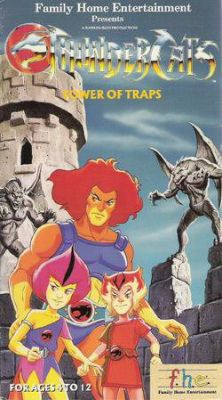 Tower of Traps VHS