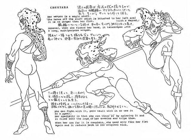 File:Original Concept Art - Cheetara - 001.jpg