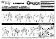 Bandai ThunderCats Panthro Action Figure Instructions - 01