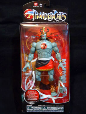 Bandai Mumm-Ra 6 inches Box