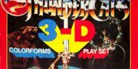 ThunderCats 3D Colorforms Playset