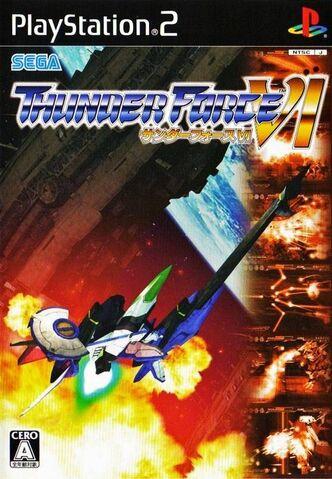 File:Thunder Force VI Cover.jpg