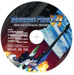 File:Thunder Force VI Soundtrack Demo.jpg
