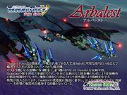 Arbalest 02