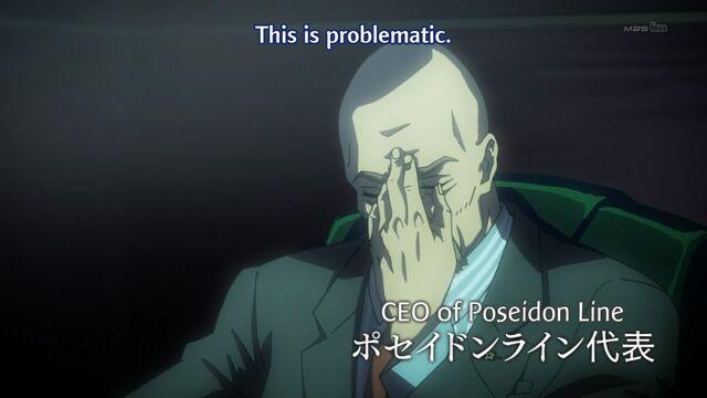 File:Poseidon-CEO.jpg