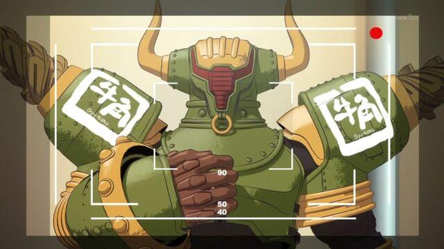 File:Rock bison.jpg