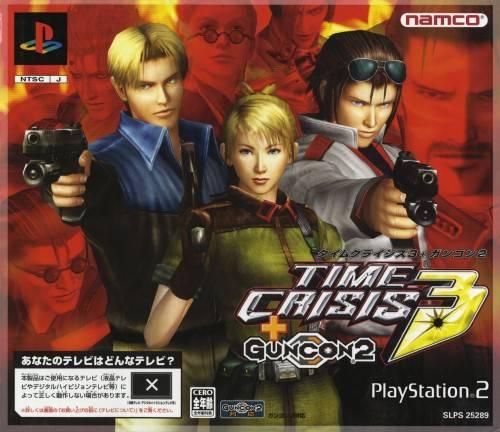 File:Time Crisis 3 NTSC-J.jpg