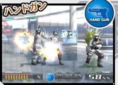 File:Weapon how02 pic01.jpg
