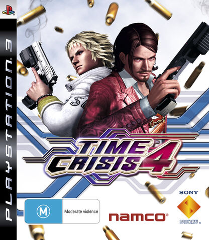 File:Time Crisis 2 v2.jpeg