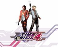 Time Crisis 4 - W1