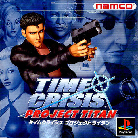 File:Time Crisis Project Titan JAP.jpg