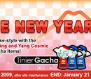 Japanese New Year Gacha