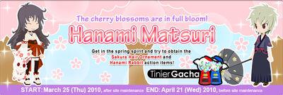 100325 hanami title