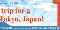 Win a Trip for 2 to Tokyo, Japan!