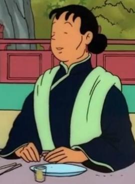 Mrs. Wang
