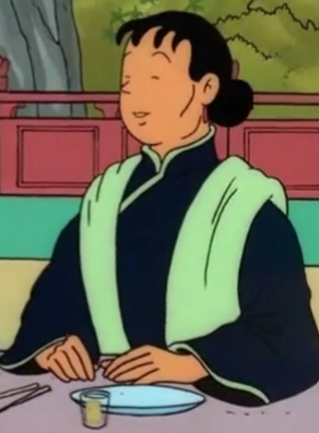 File:Mrs. Wang.png
