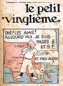 File:220px-Le Petit Vingtième number 32.jpg