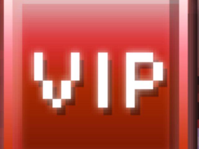 File:Vip.jpg