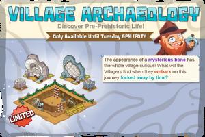 Modal archaeologytheme2013@2x