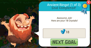 BingoReward Step1