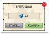 ZenConfirm ThanksTinyDude