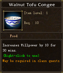 Walnut Tofu Congee