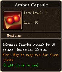Amber Capsule
