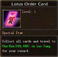 Lotus Order Card