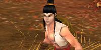 Qin Scout