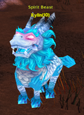 Kylin - Spirit Beast