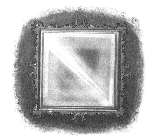 File:Twin-mirror2.jpg
