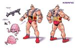 2014 SDCC Playmates Panel Images02 scaled 600