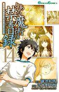 Toaru Majutsu no Index Manga v14 cover